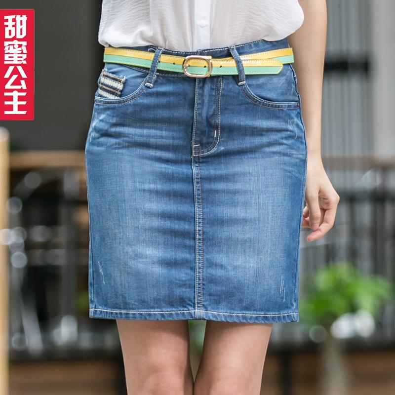 2014夏季修身牛仔半身裙女装夏韩版包臀显瘦大码牛仔短裙中裙子潮