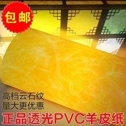爆款羊皮纸pvc透光灯罩材料橘黄色云石纹镂空木雕花格吊顶灯箱纸