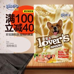 包邮 珍宝珍爱多美食犬成犬粮1.8kg 博美比熊珍宝狗粮天然小型犬