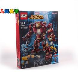 现货乐高76105超级英雄钢铁侠反浩克装甲男孩组装积木人仔玩具