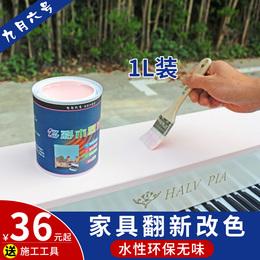 水性多彩木器漆门窗家具翻新漆水性漆清漆木器漆家具漆白漆金属漆