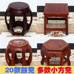红木鼓凳古筝凳花梨木实木仿古小方凳矮凳板凳鸡翅木凳中式圆凳子