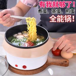 煮泡面神器蒸蛋器自动断电家用迷你煮蛋器电蒸锅厨房小电器早餐机