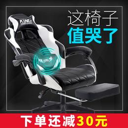 电脑椅家用椅子升降办公转椅主播直播竞技电竞椅学生游戏座椅网吧