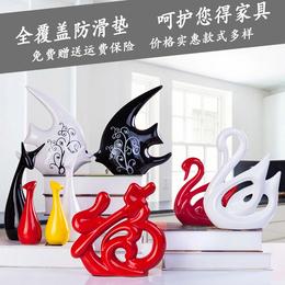 创意现代家居饰品客厅酒柜装饰品陶瓷电视柜摆件室内简约天鹅摆设