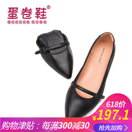 Quicheshoes/蛋卷鞋单鞋女2018新款尖头女鞋浅口平底鞋孕妇鞋百搭