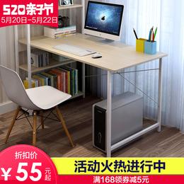 蔓斯菲尔电脑桌台式家用经济型书桌简约现代电脑桌简易书架办公桌