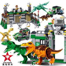 兼容乐高星钻积木积变恐龙拼装玩具男孩组装霸王龙大逃脱儿童积木