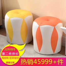 创意小凳子矮凳换鞋凳小圆凳化妆凳儿童皮凳茶几凳小皮墩子沙发凳