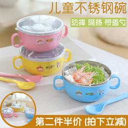 儿童碗宝宝小碗不锈钢吃饭碗小孩餐具婴儿带盖辅食碗塑料防摔隔热