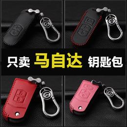 马自达3钥匙包 阿特兹CX-4昂克赛拉CX-5睿翼星骋M6车钥匙套 真皮