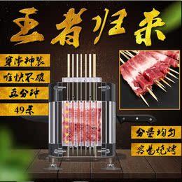 羊肉串穿肉器串串神器全自动商用穿串机烧烤串肉家用穿串窜串神器