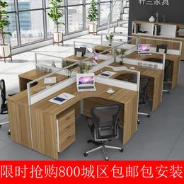 上海办公家具简约现代职员桌椅4人位组合办公桌屏风隔断工作位