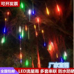 流星雨led灯彩灯闪灯圣诞树装饰灯防水景观庭院七彩树灯户外高亮