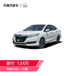 本田2017款 凌派1.8LCVT舒适版 弹个车 新车 天猫开新车