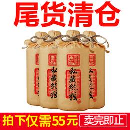 贵州酱香型白酒纯粮食原浆酒窖藏53度高粱酒整箱特价清仓送礼