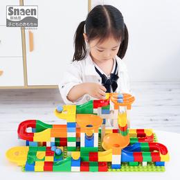 兼容樂高儿童大颗粒拼装插滑道益智男孩子女孩积木玩具3-6周岁10