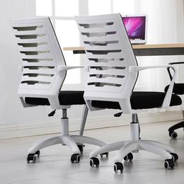 电脑椅家用会议办公椅靠背升降转椅职员现代简约座椅懒人办工椅子