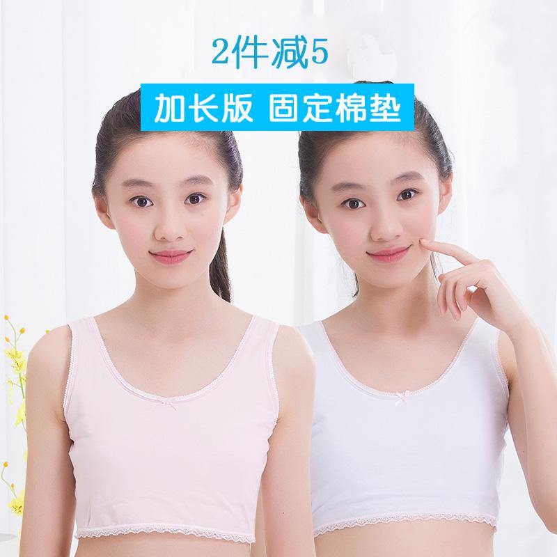 青春期少女能穿文胸睡觉吗:青春期少女应穿什么内衣?