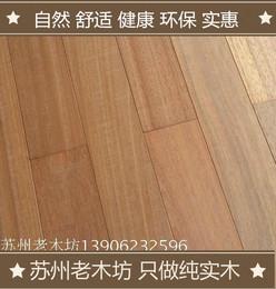 二手实木地板柚木王翻新素板环保家装特色工装工厂销售特价