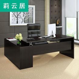 莉云居办公家具老板桌办公桌椅大班台主管桌经理桌子简约现代单人