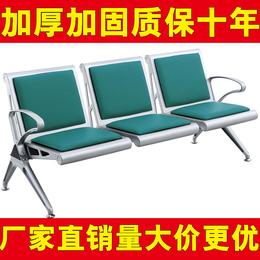 加厚三人连排椅机场椅排椅不锈钢排椅 候车椅等候椅候诊椅公共椅