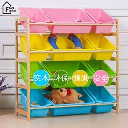 儿童玩具收纳架实木幼儿园玩具架宝宝玩具收纳柜置物整理架收纳箱