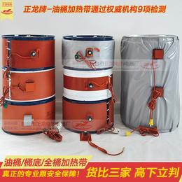 正龙200L油桶硅橡胶电热带煤气罐伴热带液化气瓶加热器硅胶加热带