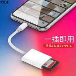 苹果手机SD相机读卡器OTG高速USB3.0内存卡iPhone转接头ipad安卓