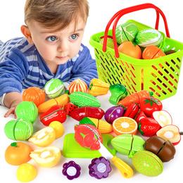 儿童玩具 1-2-3-6周岁宝宝玩具男孩幼儿益智力4-5女孩子积木女童7
