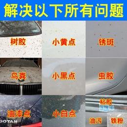 好顺柏油清洗剂汽车漆面除沥青泊油清洁剂虫胶油渍去除车用不伤漆