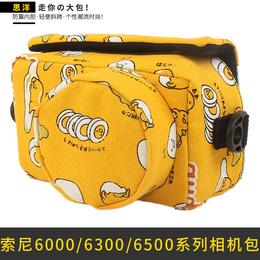 思洋 索尼ILCE-a6000L a6300 5100L微单相机包可爱卡通内胆包套