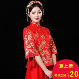 2018秀禾服新娘夏季结婚礼服薄款中式婚纱新款敬酒服秀和服孕妇红