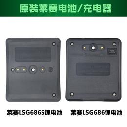 莱赛LSG686SD绿光水平仪锂电池充电器投线仪大容量高精度