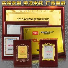 【真正工厂】不锈钢牌 铜牌标牌制作 金箔木托奖牌定做 授权证书