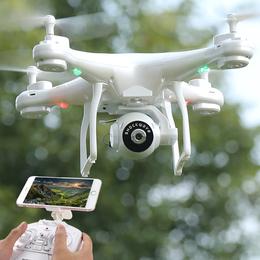 超大遥控飞机 无人机航拍高清专业直升机充电四轴飞行器儿童玩具