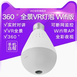全景360度智能灯泡监控摄像头 鱼眼机器高清wifi网络家用手机远程