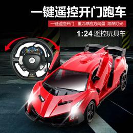 儿童玩具车遥控汽车充电方向盘一键开门偏移耐摔赛车模型跑车