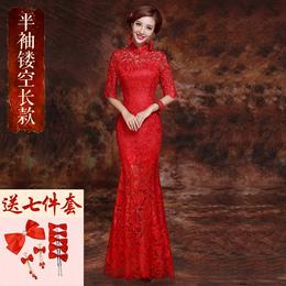 敬酒服新娘旗袍中式婚纱女士结婚礼服蕾丝修身长款红色宴会晚礼服