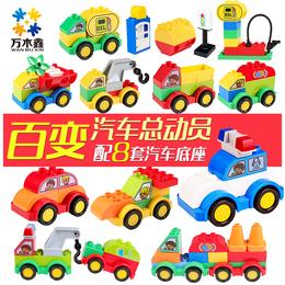 儿童积木玩具樂高大颗粒拼装积木2-3-6周岁男女孩子益智拼装玩具