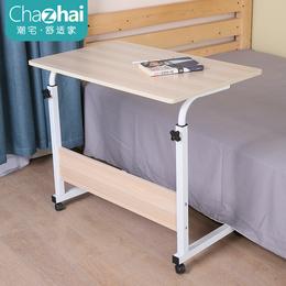 电脑桌懒人桌台式家用床上书桌简约小桌子简易折叠桌可移动床边桌