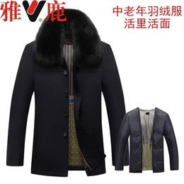 雅鹿中老年羽绒服男活里活面可拆卸内胆大毛领加厚大码羽绒衣外套
