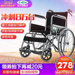 可孚轮椅带坐便折叠轻便老人手推车超轻便携式老年人残疾人多功能
