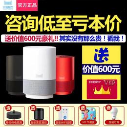 天猫精灵 X1智能音箱官方人工智能音响蓝牙ai语音控制wifi声控