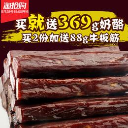 新牧哥 手撕牛肉500g 内蒙古风干牛肉干香辣原味特产散装零食小吃