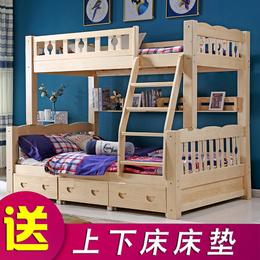 多功能实木高低床儿童床上下床成人上下铺木床双层床子母床两层床