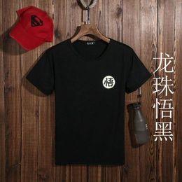 夏季七龙珠超T恤孙悟空悟字男女情侣个性短袖T恤动漫周边cos衣服