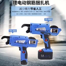 包邮促销宇欣全自动钢筋捆扎机绑扎机充电式电动扎丝机绑钢筋机