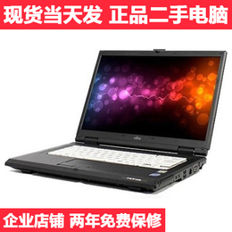 二手笔记本电脑富士通15寸双核上网本办公游戏本低价清仓