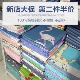 床单单件纯棉1.5m1.8米2.0双人床单子100%全棉布学生宿舍单人夏季